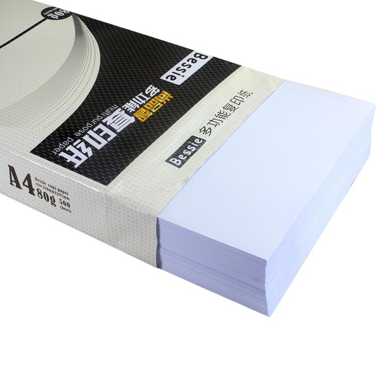 Bessie复印纸B2980尚品智A4 80g(500张) 5包/箱-4