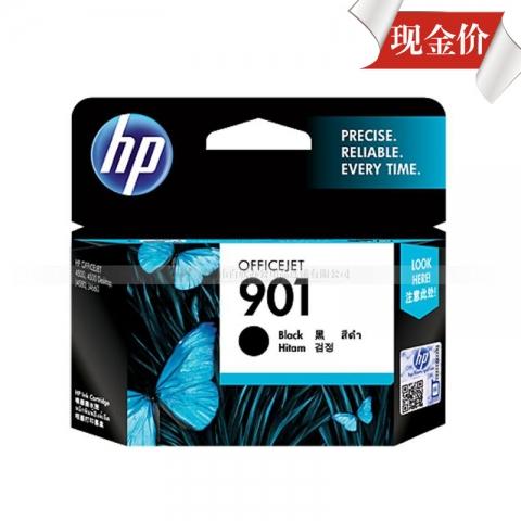 (下单请先询价)惠普HP901黑色墨盒(适用于Officej...