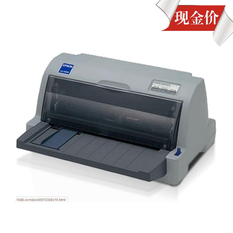 爱普生Epson LQ-630k2针式打印机 发票打印机-2