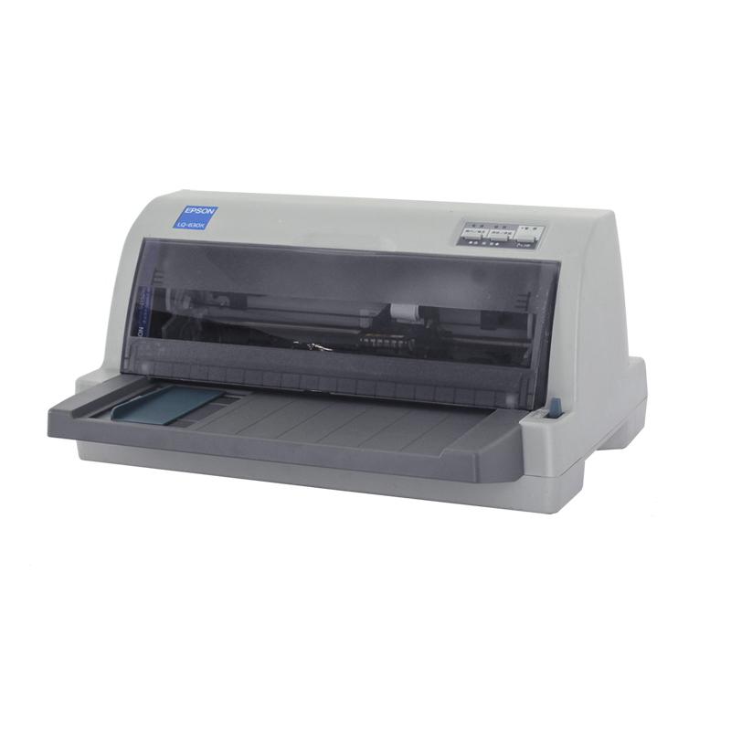 爱普生Epson LQ-630k2针式打印机 发票打印机-1