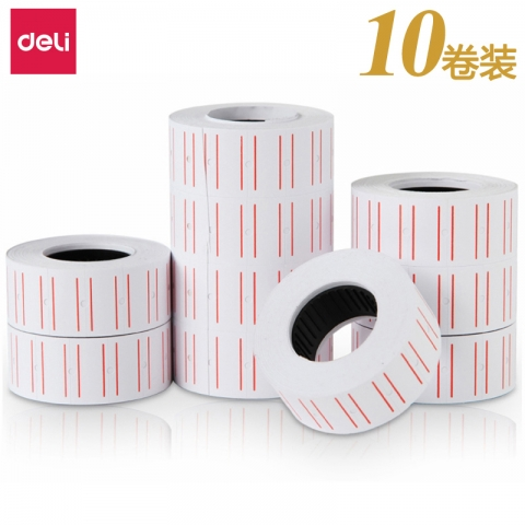 deli得力3210商品标价纸打码纸打价纸单排标价签 10卷