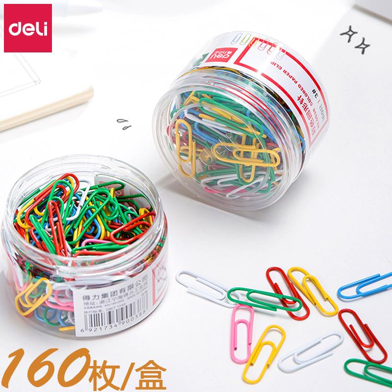 得力3号彩色回形针0038 160个装-4