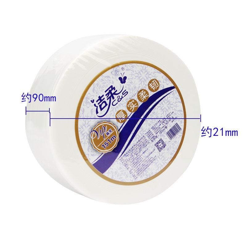 洁柔大卷纸AX022 151米/三层/12卷-3