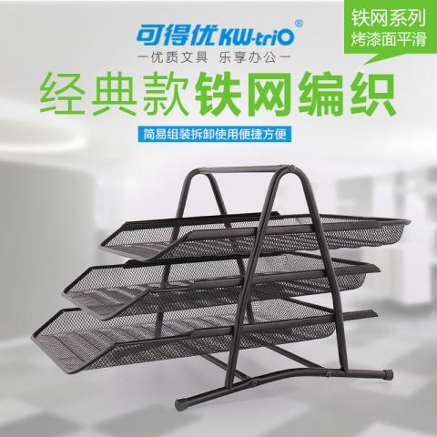 可得优金属三层文件盘WL-01  黑色