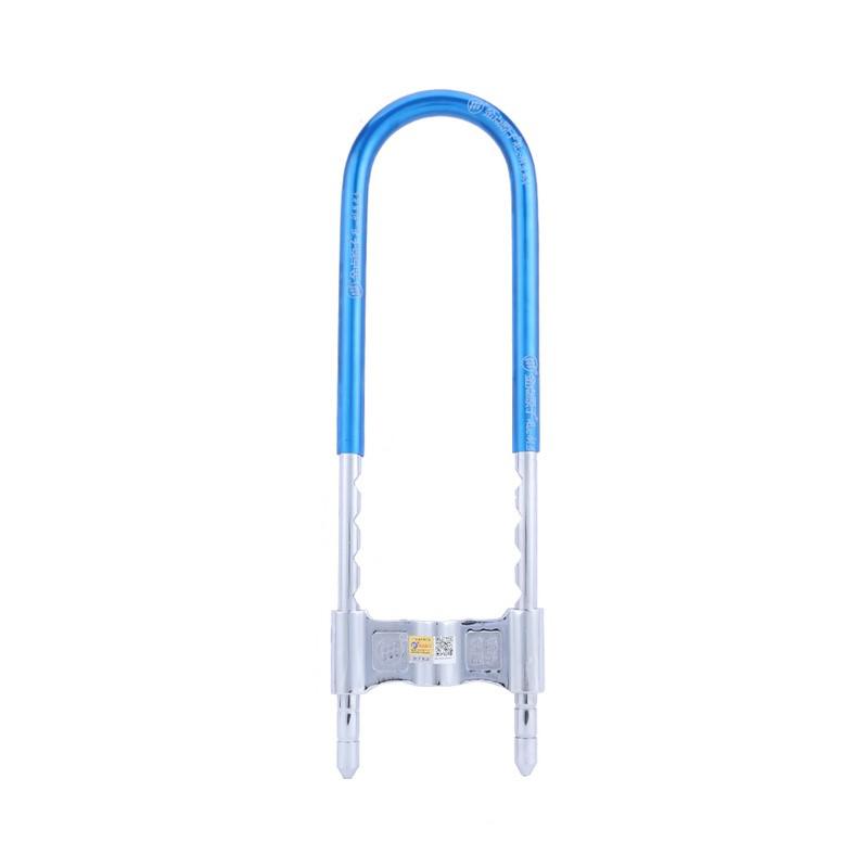 金点原子长锁3001/SM-A05 锁头可调节(约22-35cm) -1