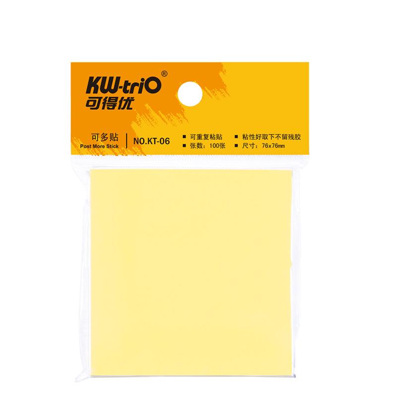 kw-trio可得优KT-06 告示贴/可多贴便笺 76*76mm-6