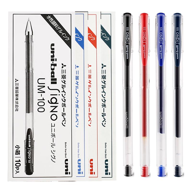 三菱 UM-100 啫喱水性笔 0.5mm-2