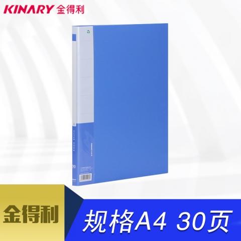 金得利优系列30页资料册CF30