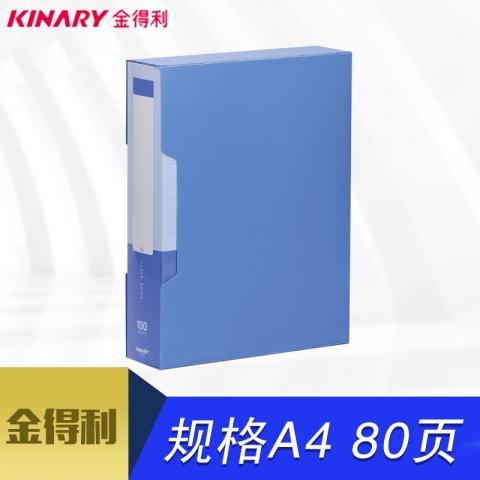金得利优系列80页资料册CF80 (新)