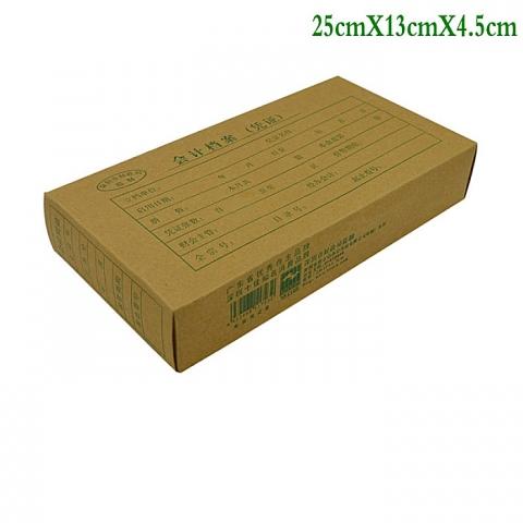 浩立信小号牛皮纸凭证盒01030090/25*13*4.5c...