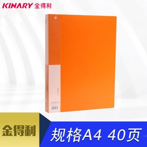 金得利牌 欢乐色系列 资料册CF940 A4 40页