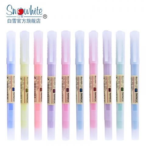 白雪直液式荧光笔PB-61  套装10色