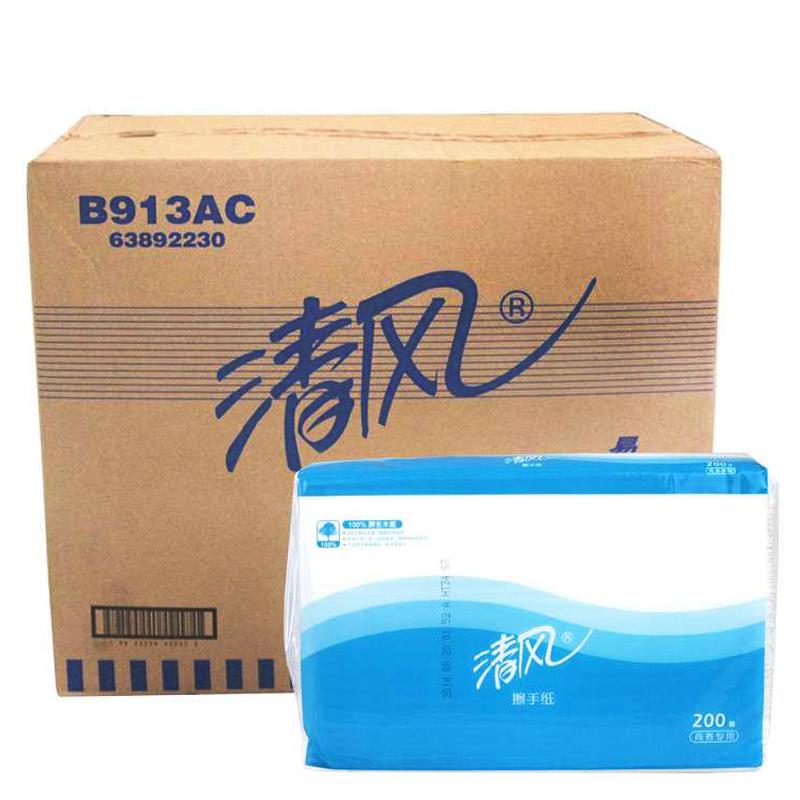 APP系列 清风擦手纸B913AC (蓝色包装) 200张/包 20包/箱-4