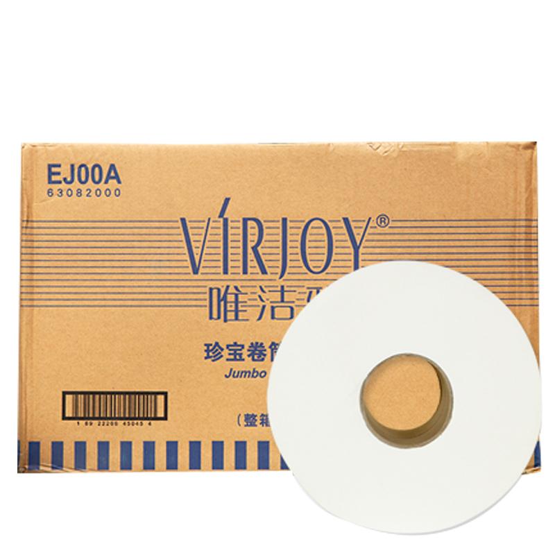 唯洁雅大卷纸 EJ00A 每箱12卷 240米双层-4