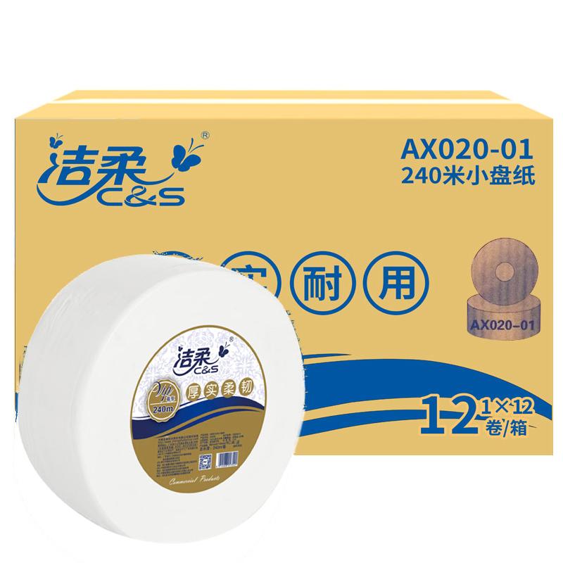 洁柔牌大卷纸AX020 240米*12卷-6