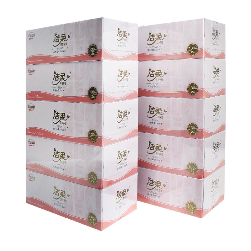 洁柔CS商用盒装纸面巾CH012-01 130抽 5盒装 10提/箱-1