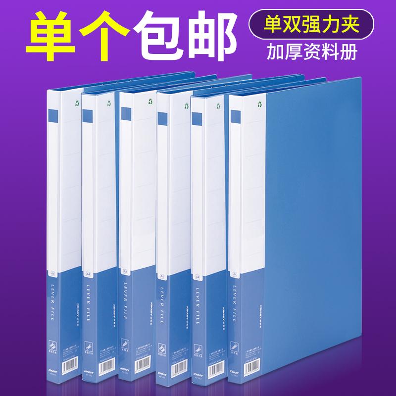 金得利双夹AF605-4