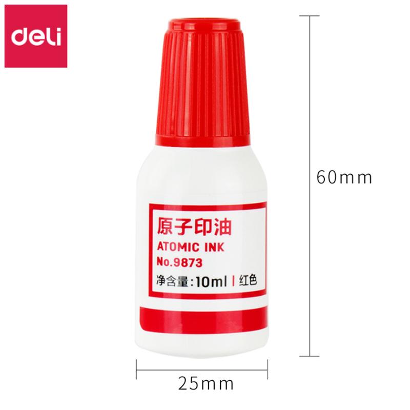 得力10ML原子印油9873 -3