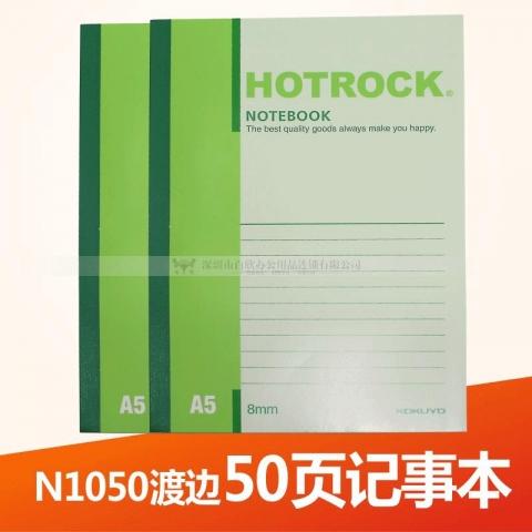 HOTROCK 何如笔记本 A5软抄本 50页记事本 N10...