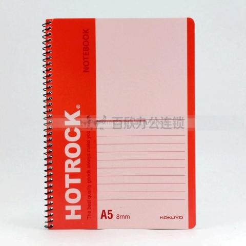 渡边胶圈螺旋笔记本 R1050 A5/50页