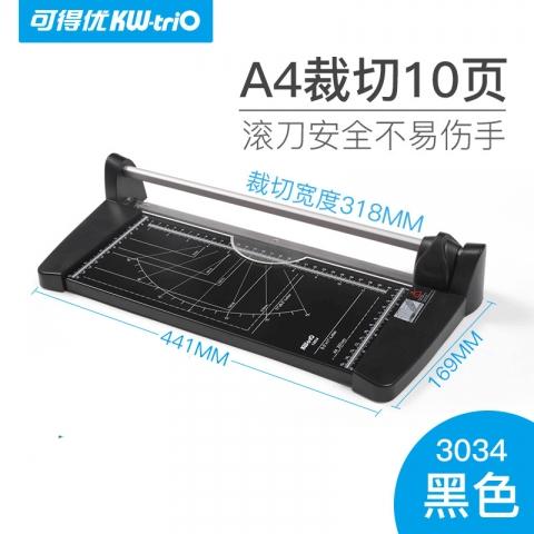 KW(可得优) 3034 铁床裁纸刀 A4 /10张