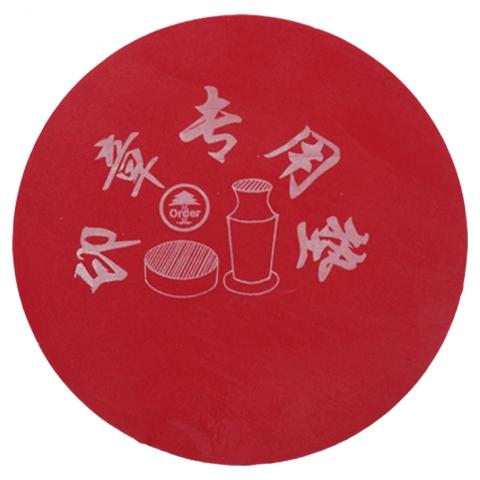 圆形印章垫6004  红色