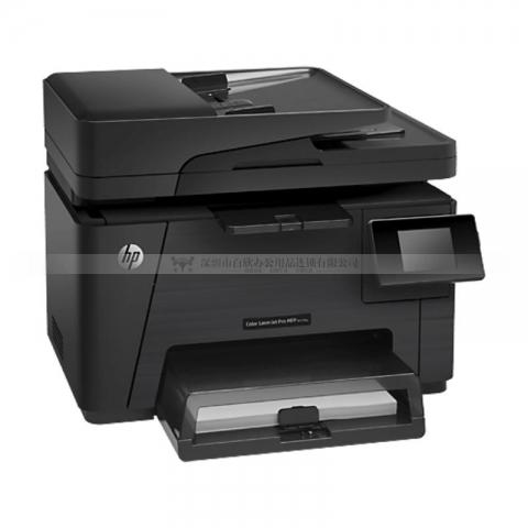 HP Laserjet PRO MFP M177fw彩色激光...