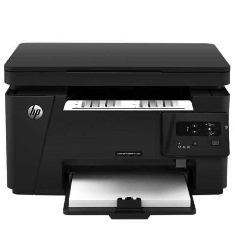 (下单请先询价)惠普(HP)LaserJetPro MFP ...