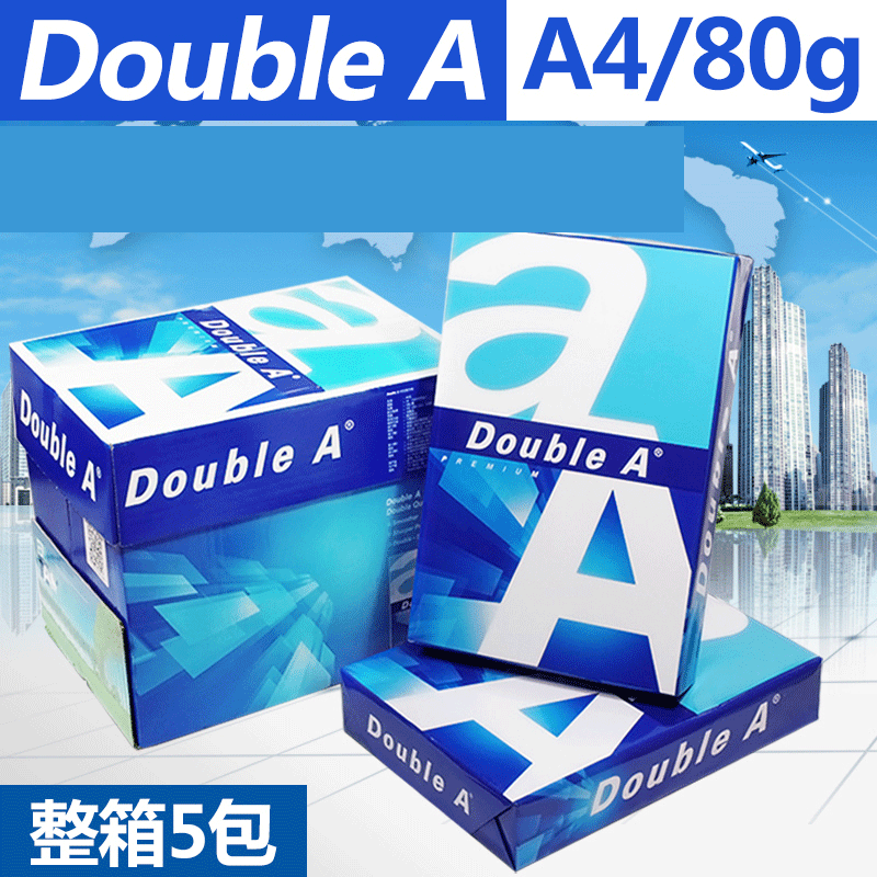 DOUBLE A复印纸A4 80g (500张) 5包/箱-3