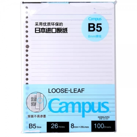 Campus活页纸WCN-CLL1110  B5 100页