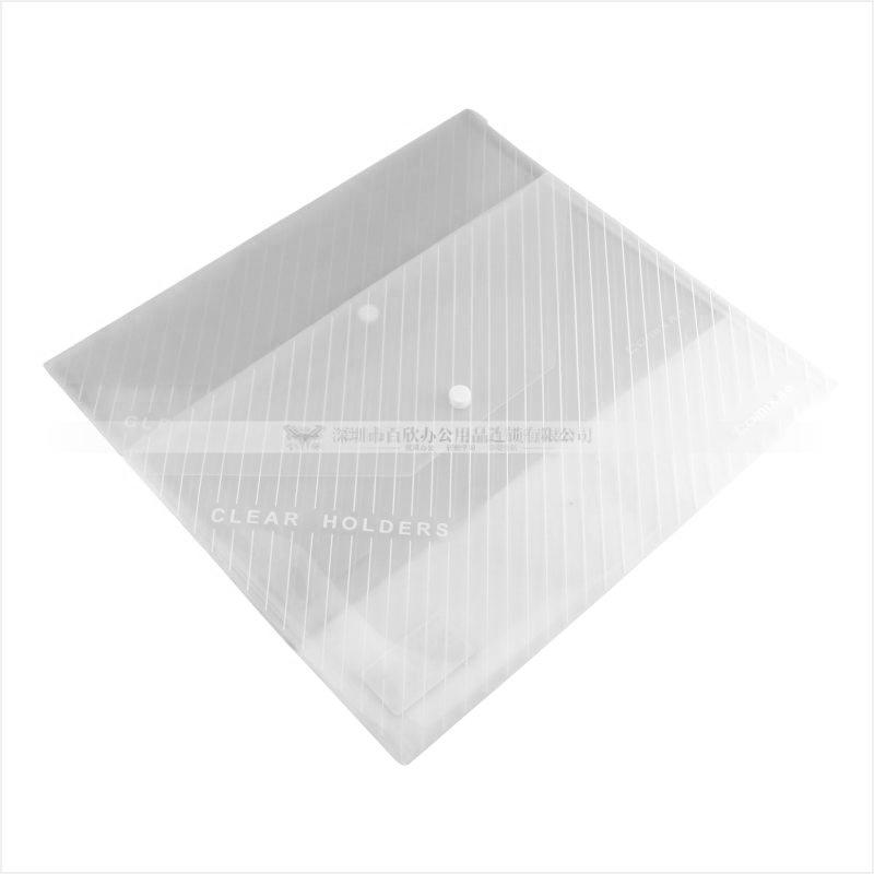 齐心格仔袋 透明按扣文件袋 C330 A4-2