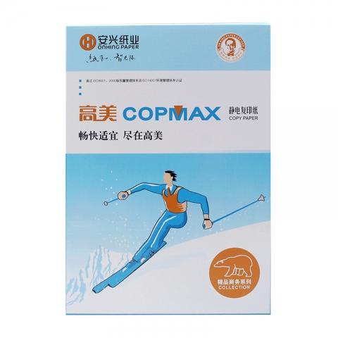 新高美 复印纸A4 80g(500张) 10包/箱