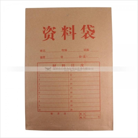 牛皮纸资料袋1810  350g A4底宽约38mm