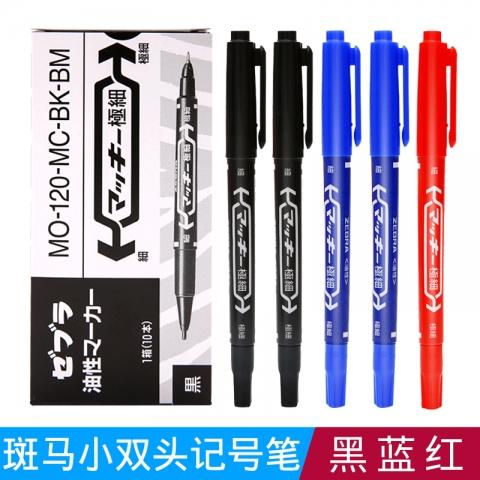 斑马小双头箱头笔MO-120-MC/YYTS5