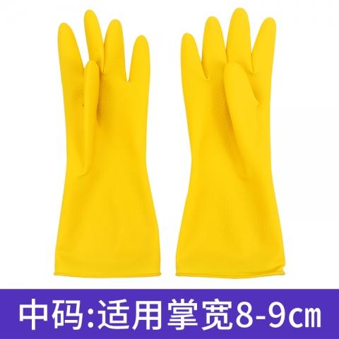 康宝双层橡胶手套 中号
