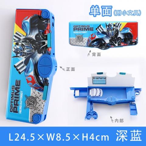 咔巴熊文具盒KBX-7008