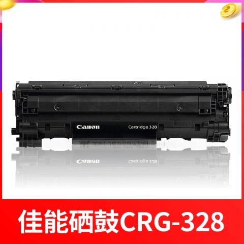 佳能硒鼓CRG-328(适用ic MF4570dn 4550...