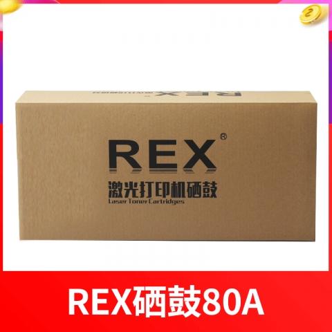 REX硒鼓R-280 80A