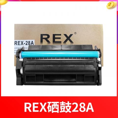 REX硒鼓R-328 28a