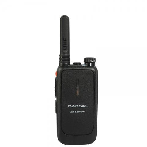 中诺ZN520-5A-3A-1C对讲机