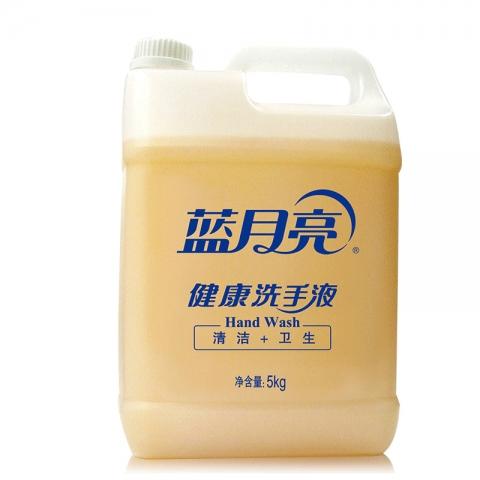 蓝月亮健康洗手液5L 3瓶/箱