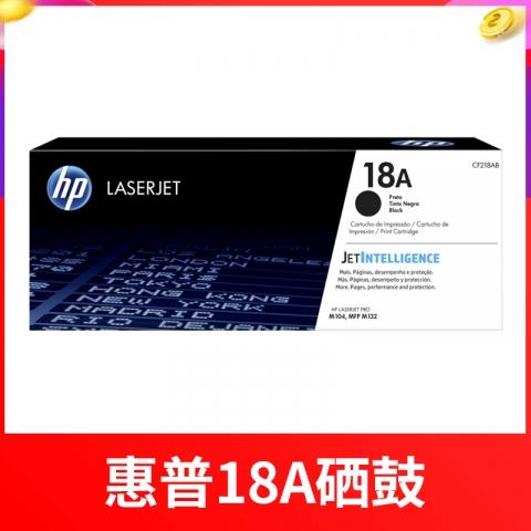 (下单请先询价)惠普HP CF218A粉盒  黑色