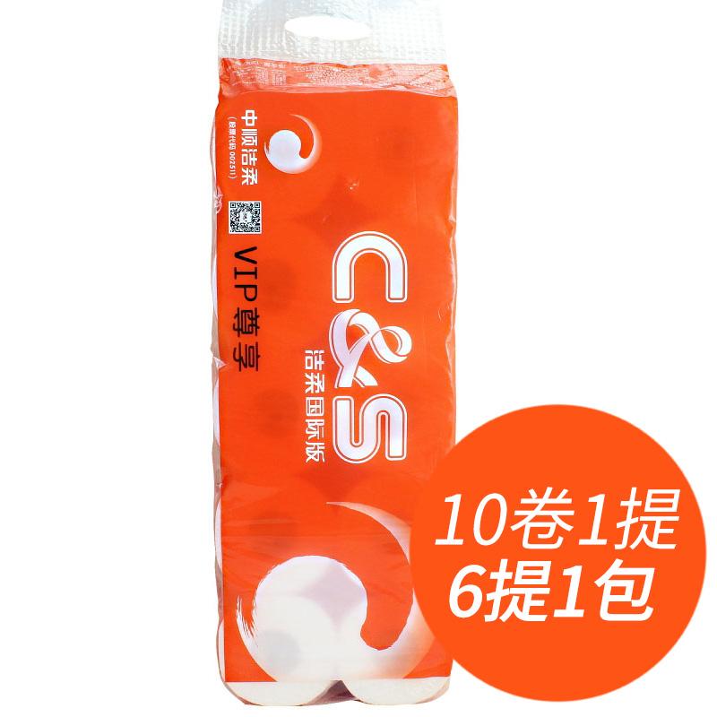 洁柔国际版CS卷纸JJ155-01 三层 120g (橙色包装) 6提/包-6