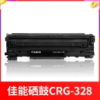 佳能硒鼓CRG-328(适用ic MF4570dn 4550d 4452 4450 4420n 4412 4410 D520)-3
