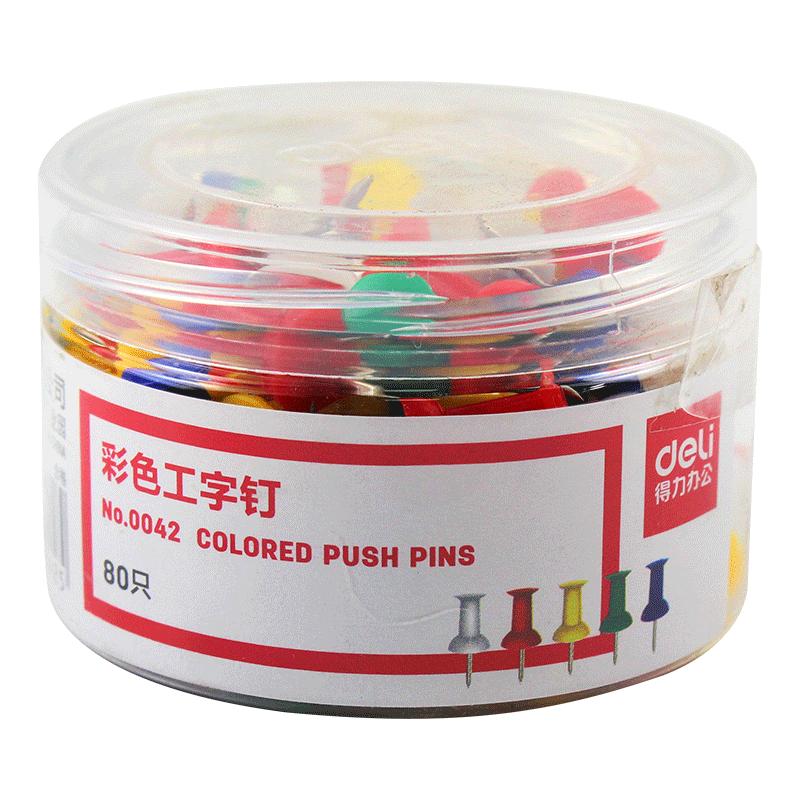 得力彩色工字图钉0042  80个/筒  48筒/包-6