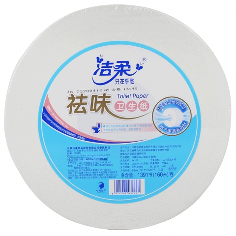 洁柔JX201祛味大卷纸 三层  12卷/箱