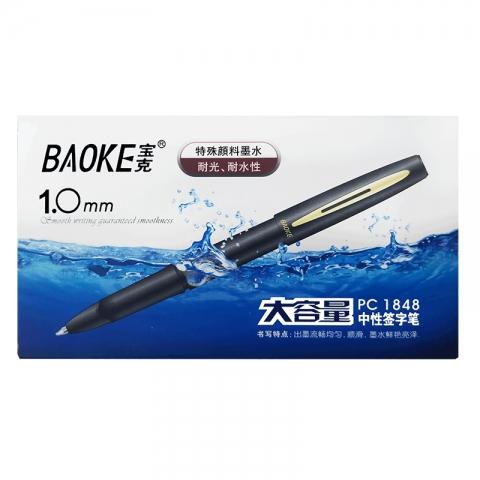 宝克中性笔PC-1848 1.0mm 黑色  12支/盒