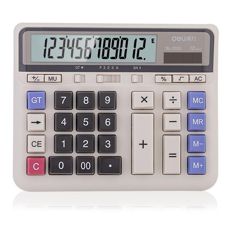 得力计算机DL-2135-6