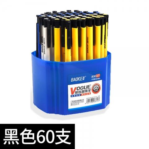 宝克圆珠笔B38 黑色/蓝色 60支/筒
