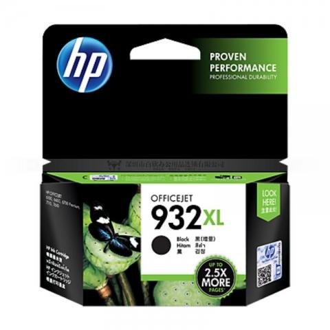 惠普HP932XL墨盒(黑色)(适用officejet711...